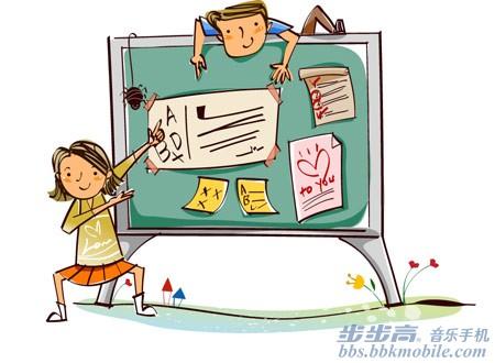 动漫 卡通 漫画 设计 矢量 矢量图 素材 头像 450_330