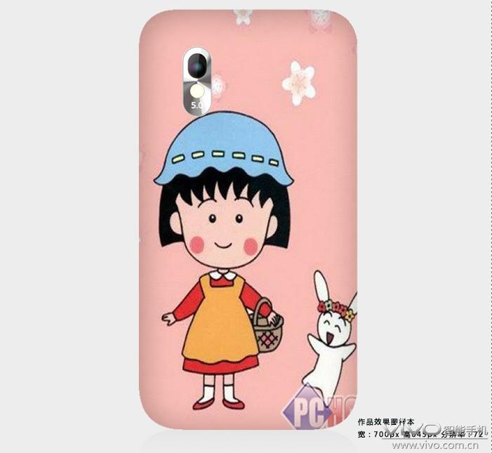 可爱的小丸子在你手机上