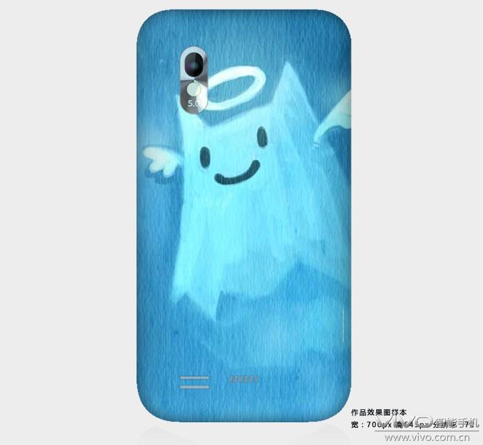 海蓝色背景,漂浮着一直可爱的小幽灵