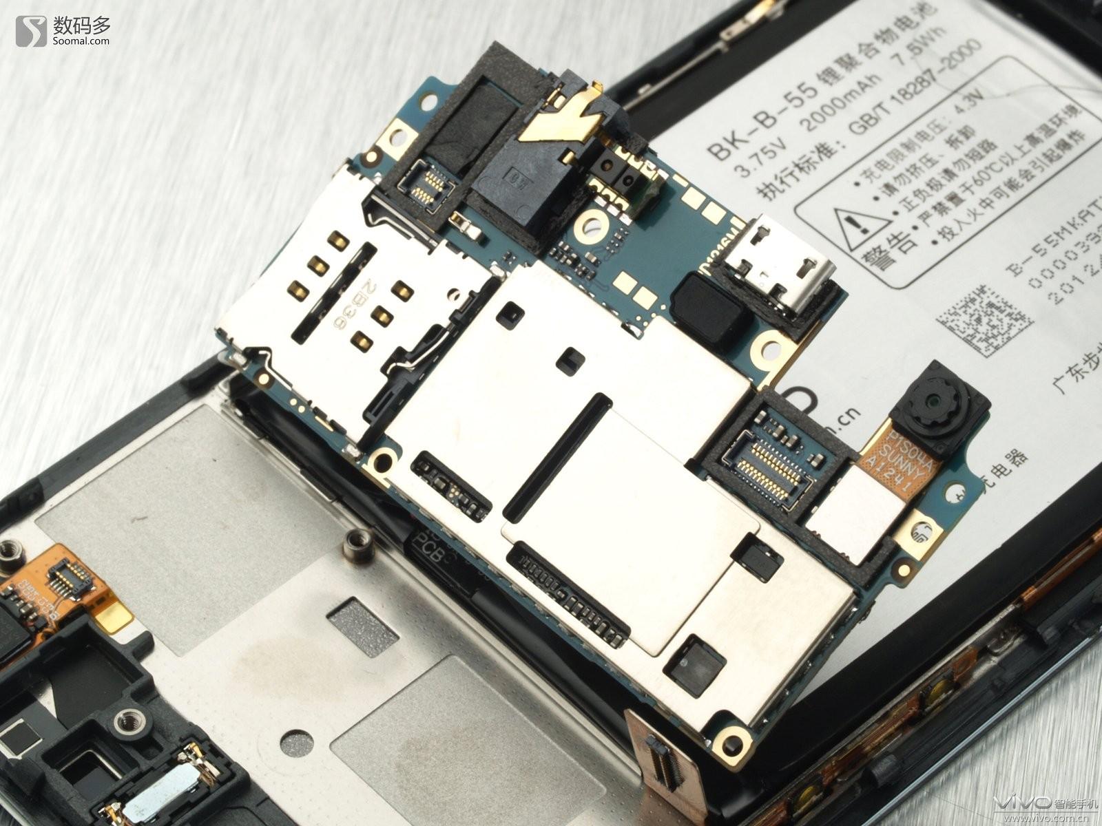 vivo X1是步步高最新发布的一款智能手机,它主打音乐功能,采用Cirrus Logic的音频解决方案:CS4398+CS8422。其中,CS4398是一颗DAC芯片,支持24bit/192kHz采样,信噪比120dB,而CS8422是一颗带数字音频接收功能的SRC芯片。vivo X1的另一大亮点是采用超薄机身设计,据官方称:其机身厚度仅为6.