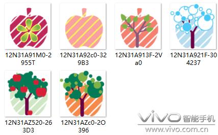【图标分享】可爱苹果树主题透明png图标素材