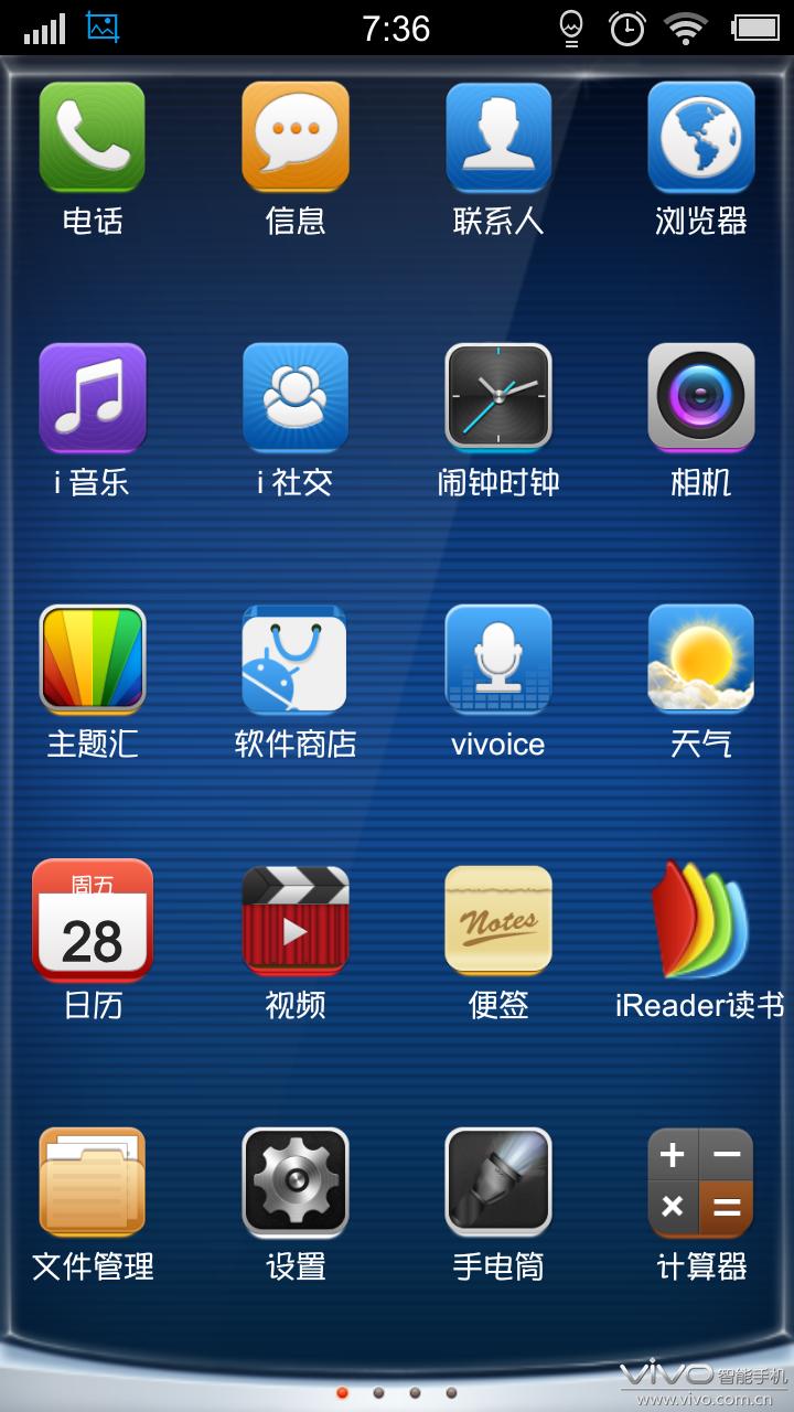手机逆天之场景桌面图片