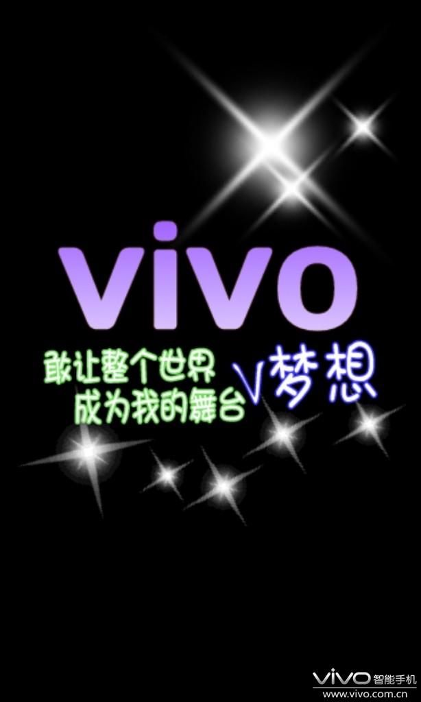 自制的几张vivo的logo