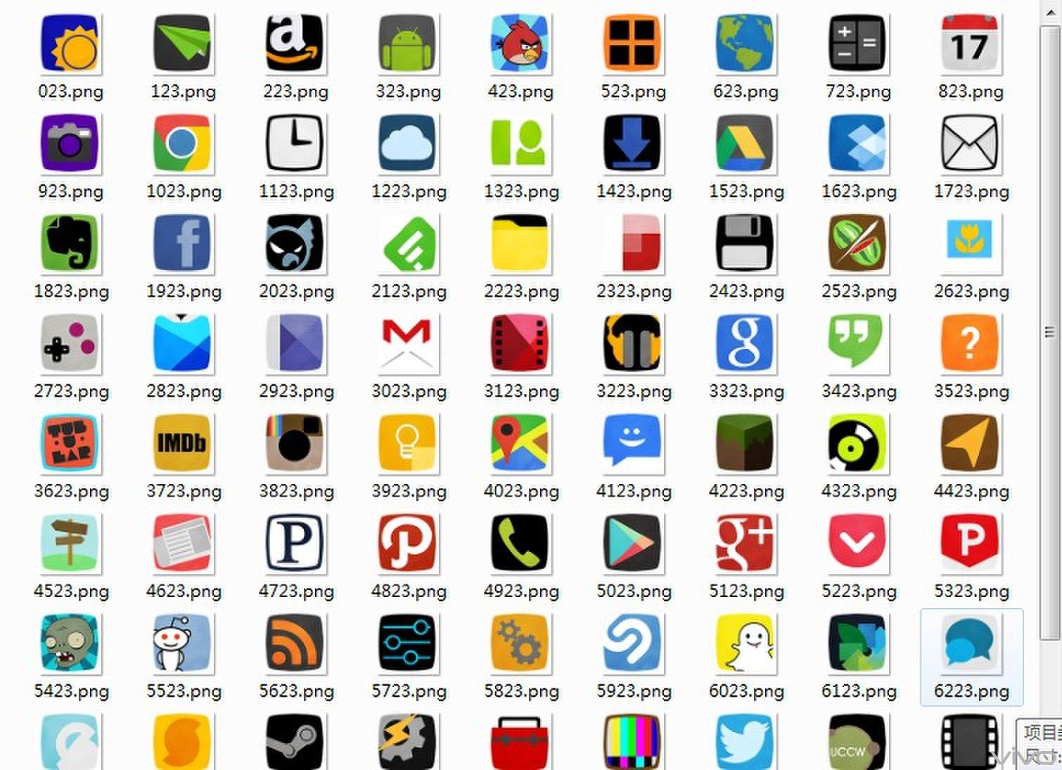 【vivo素材组】彩色图标-手机主题-vivo智能手机v粉