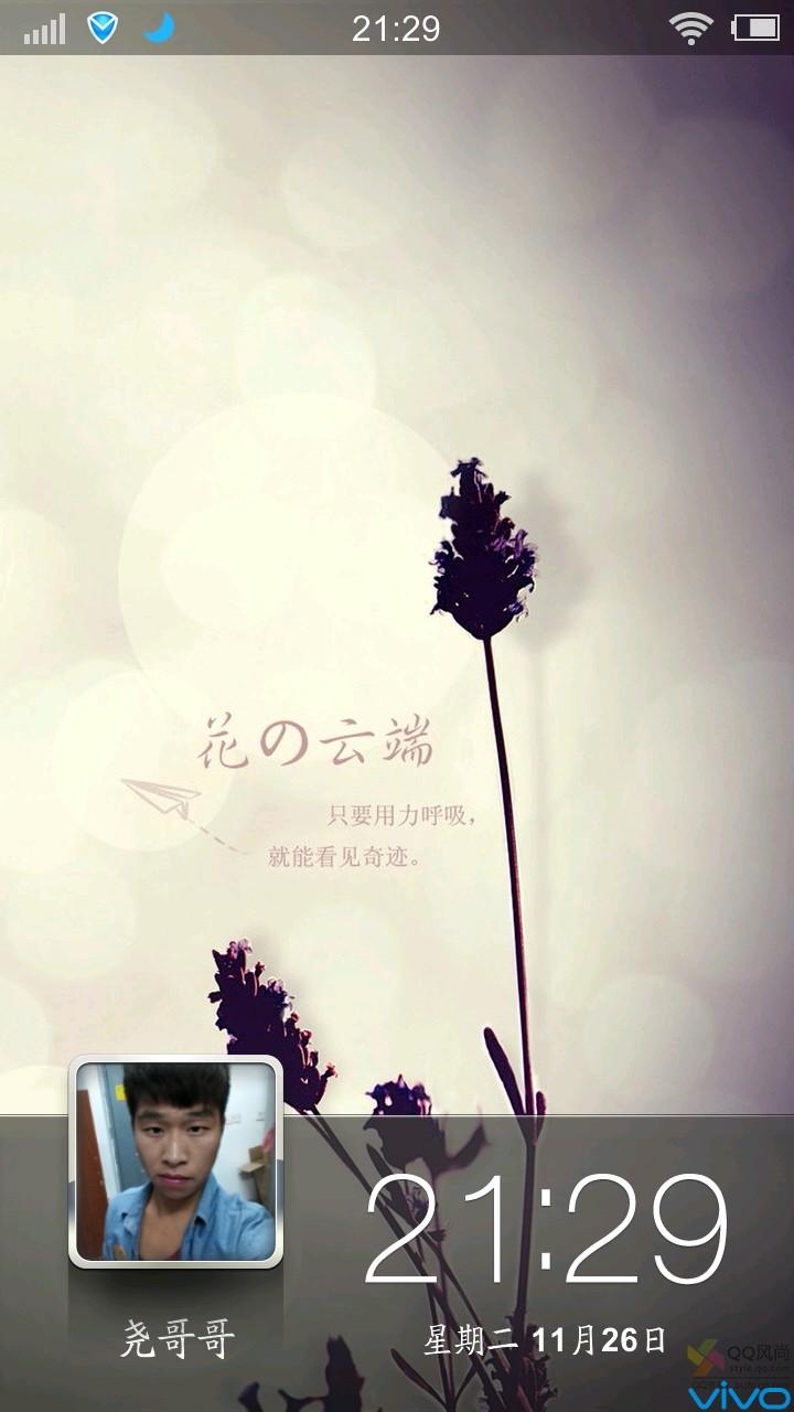 晒晒锁屏壁纸-x系列-vivo智能手机v粉社区