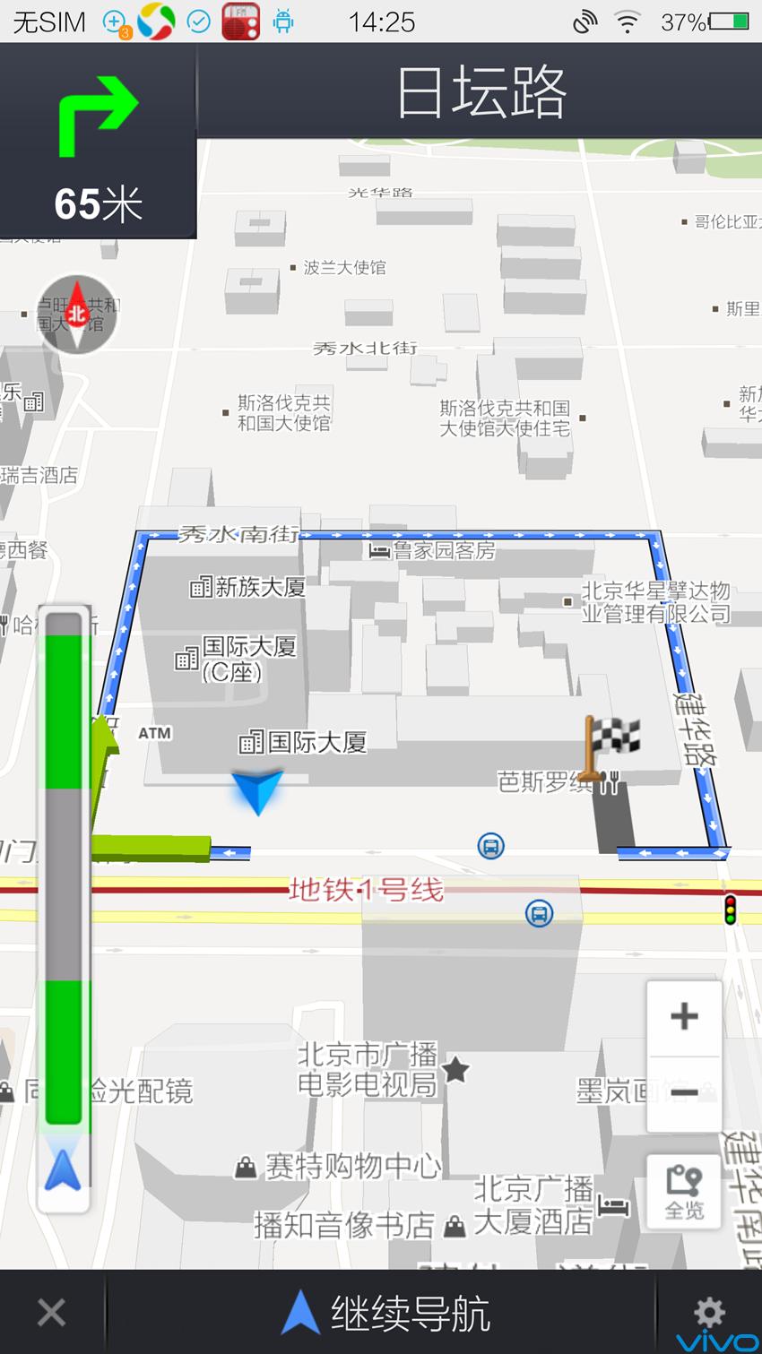 方向通dvd导航电路图