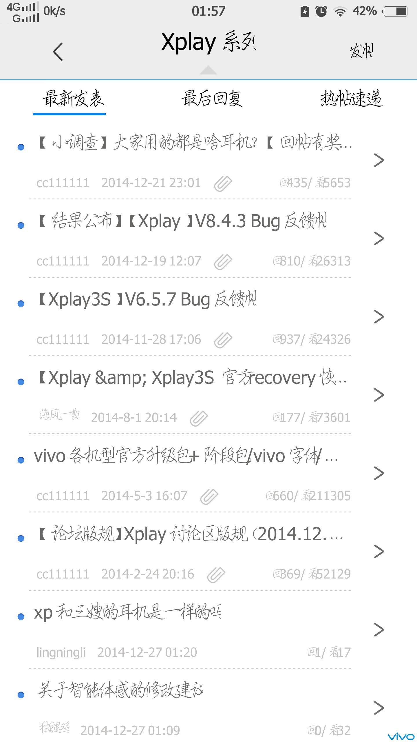 求xplay3s幼圆字体