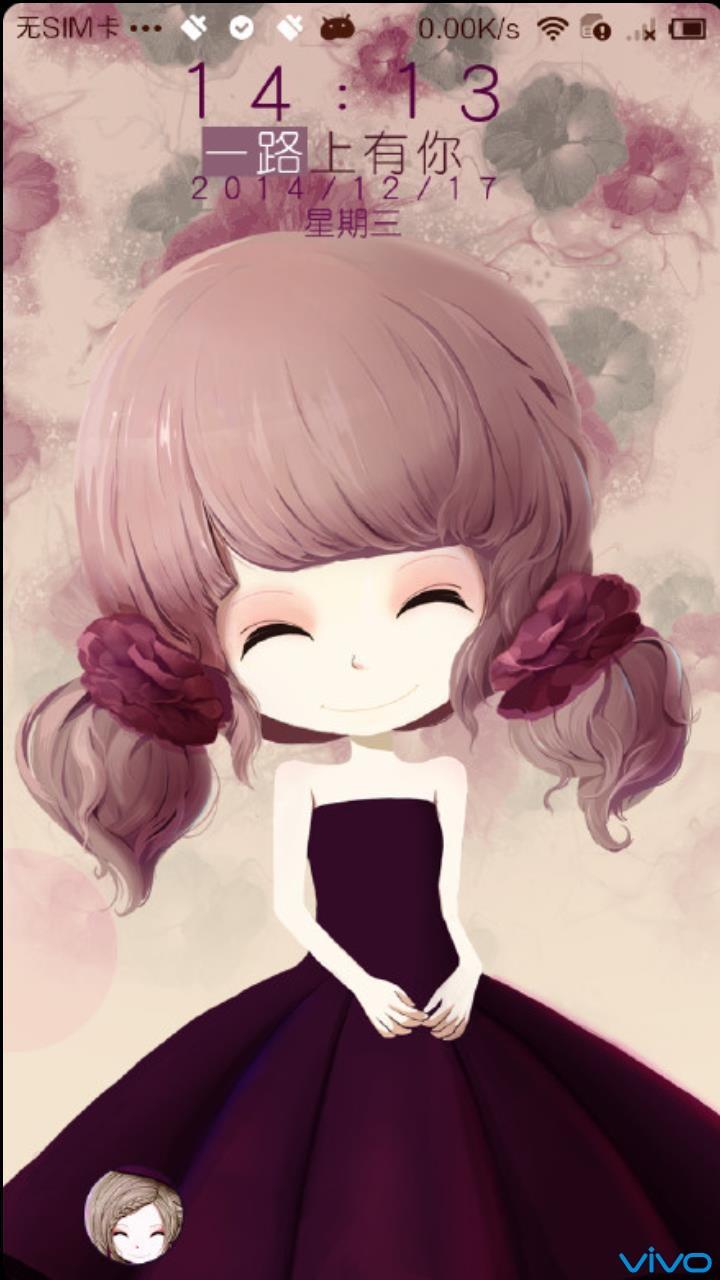 【卡通系列】可爱的花花姑娘