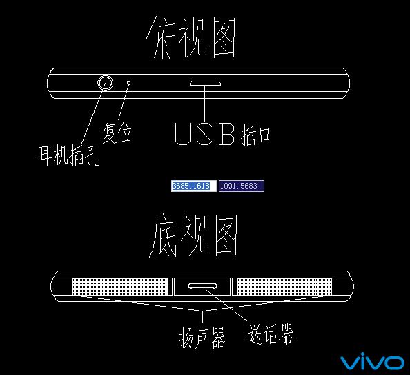 【乐无止镜x5pro】上午新鲜出炉-x系列-vivo智能手机v
