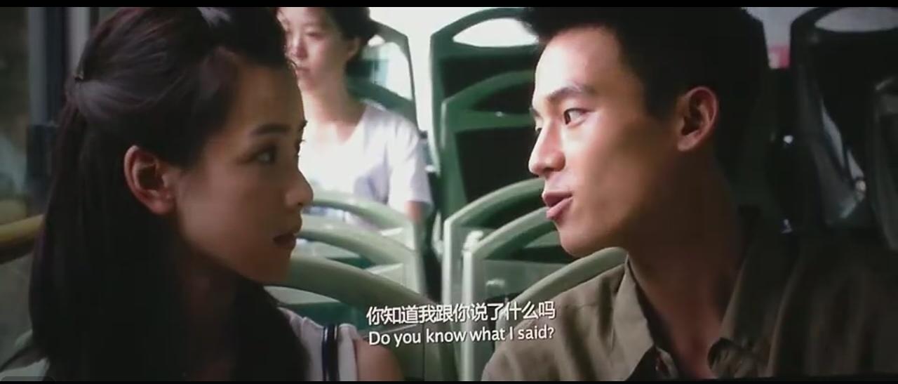 左耳电影剧照李珥