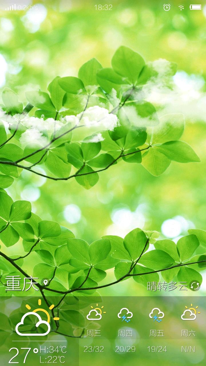 背景 壁纸 绿色 绿叶 设计 矢量 矢量图 树叶 素材 植物 桌面 720