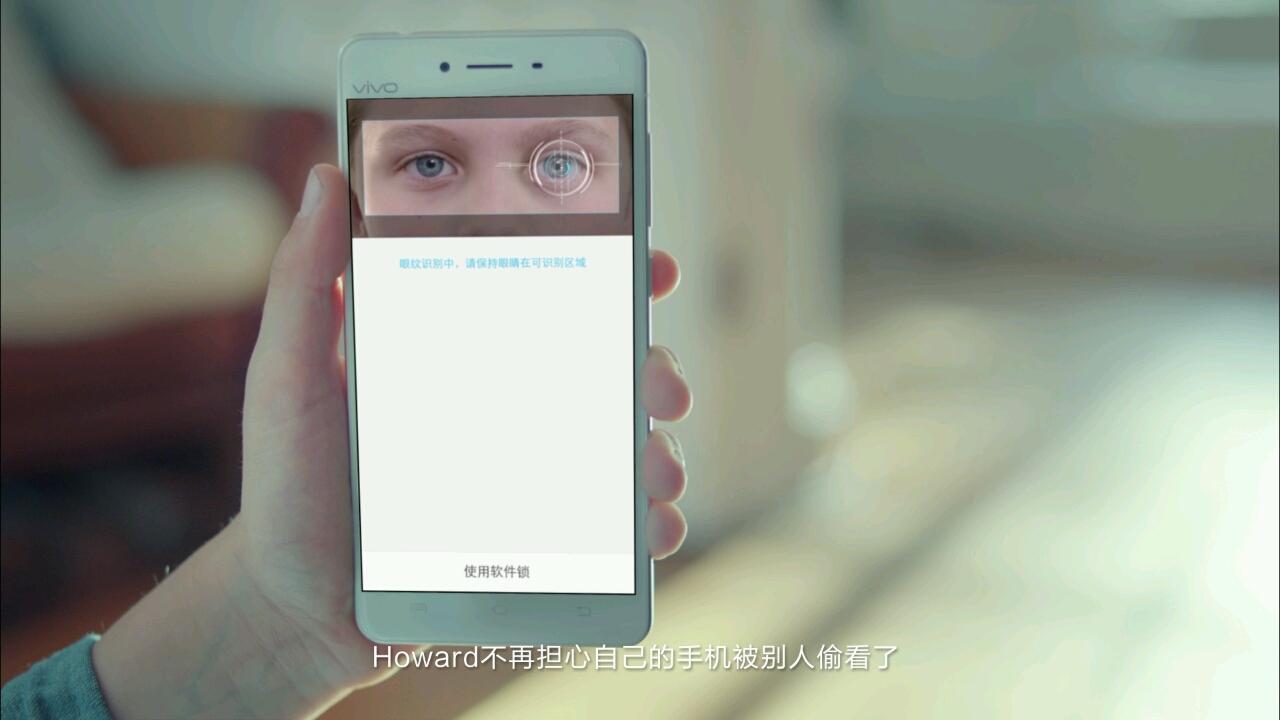 x5pro广告 X系列 vivo智能手机V粉社区图片
