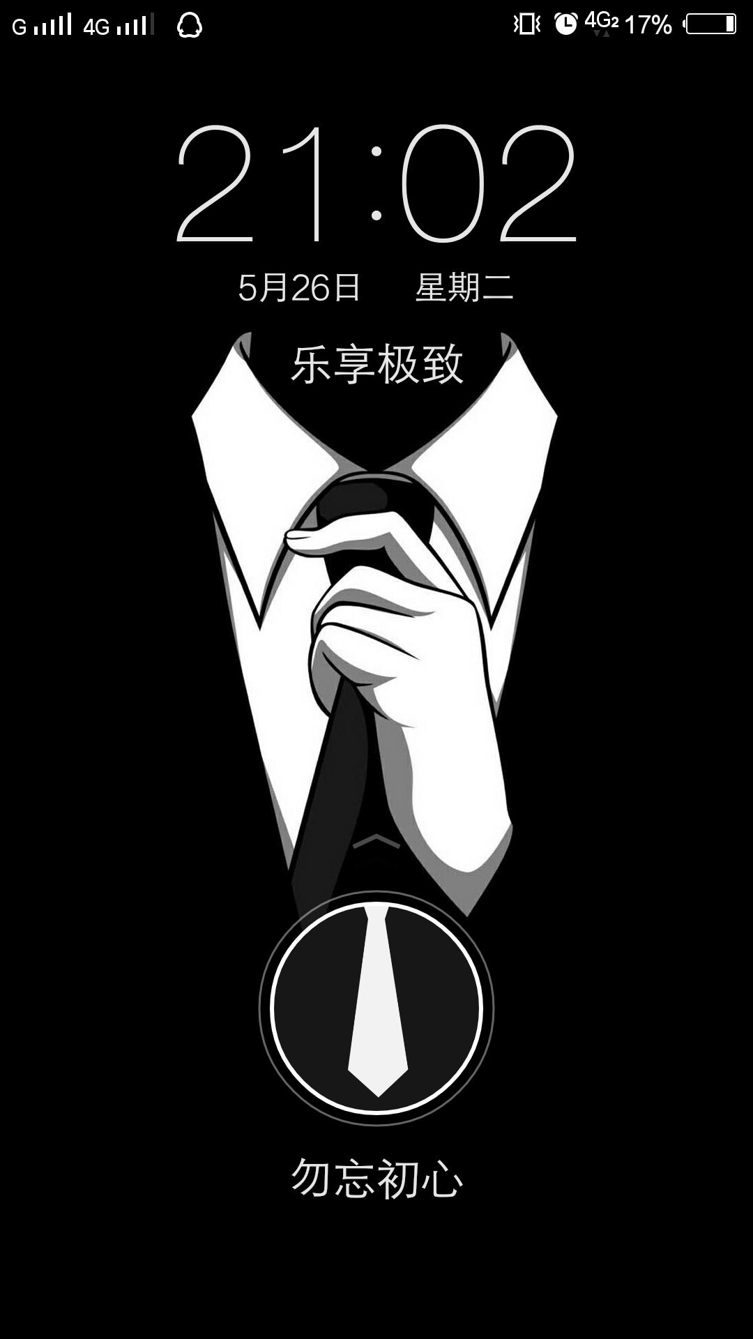 微信头像领带卡通