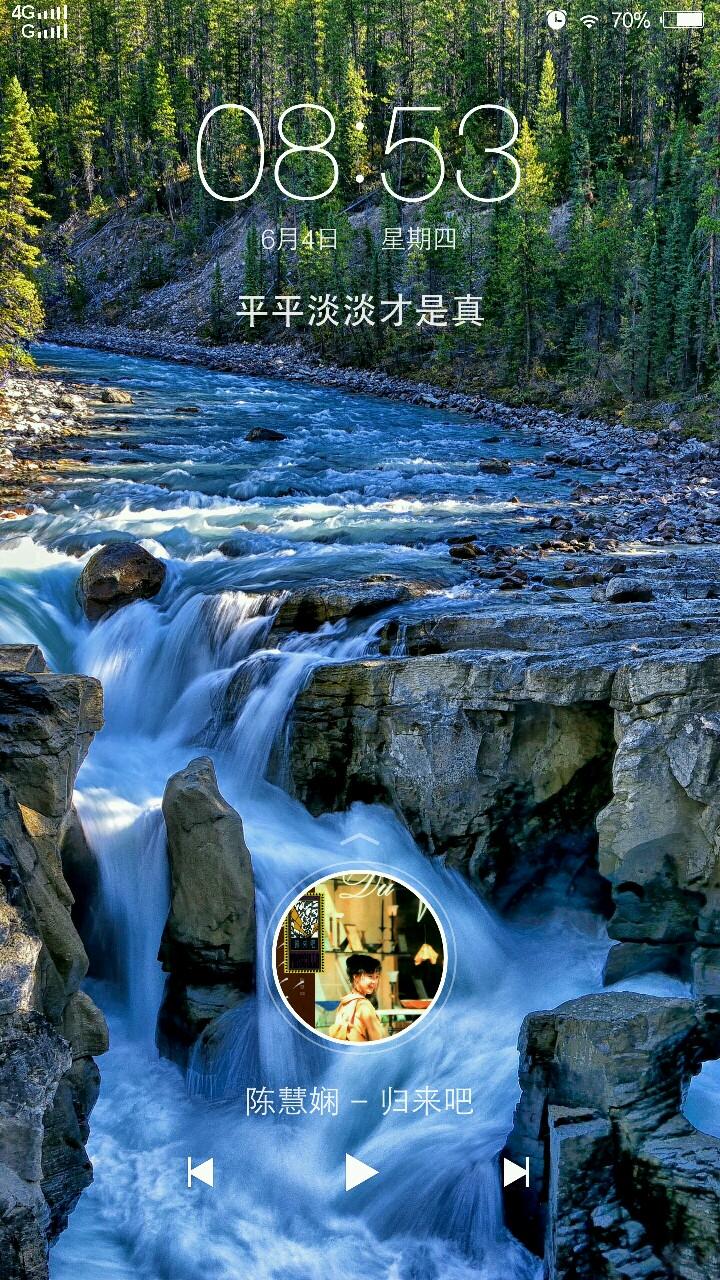 壁纸 风景 山水 桌面 720_1280 竖版 竖屏 手机