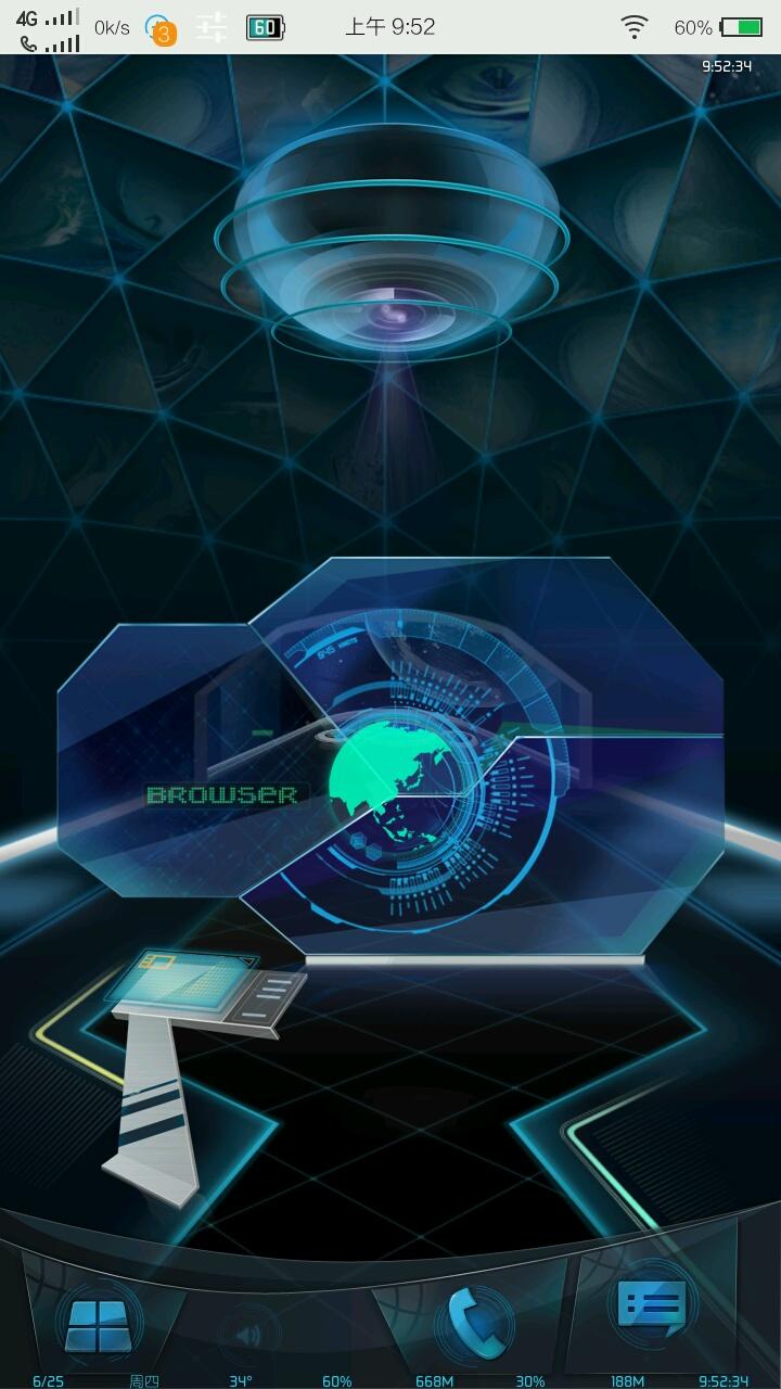 场景桌面 异次元 x空间图片