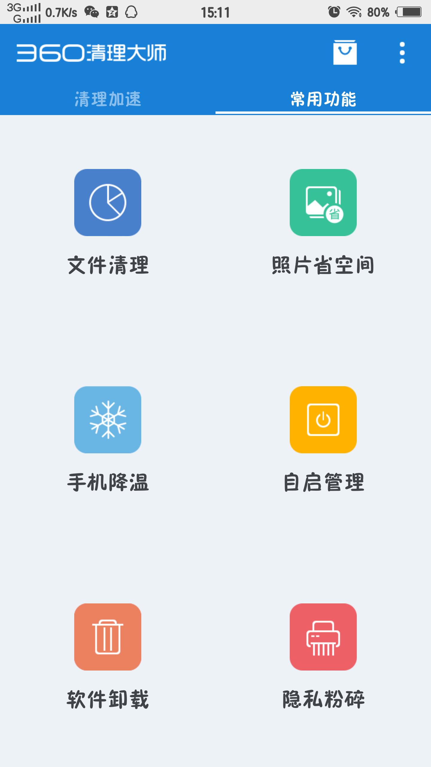 2018香港旅游攻略,香港自助游攻略,香港出游攻略游记 –百度旅游