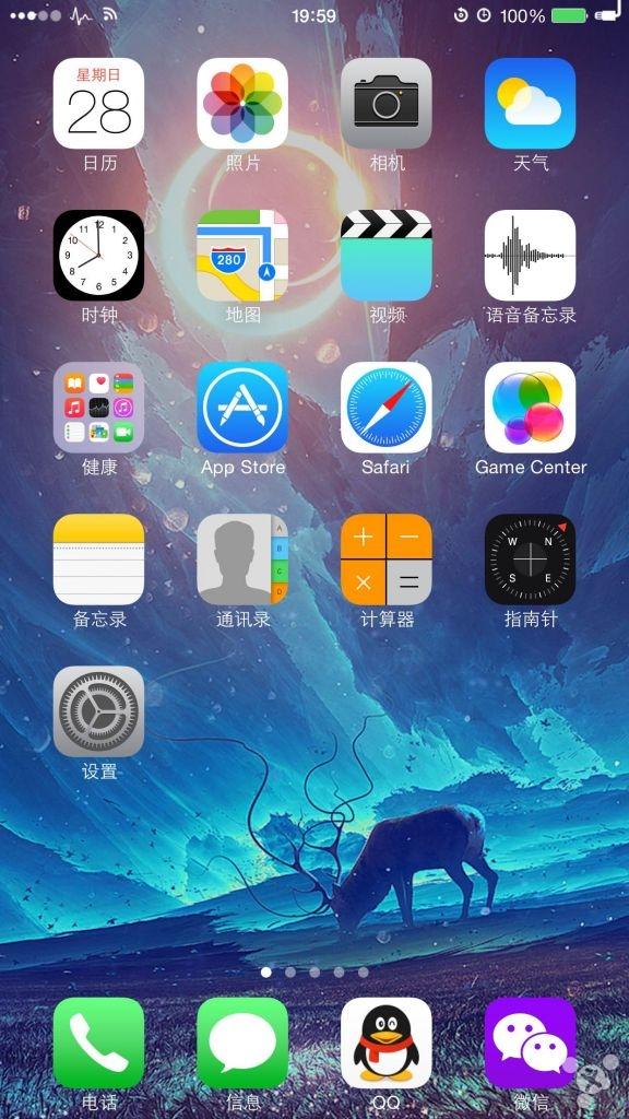 求苹果6p状态栏,谢谢-第3页-手机主题-vivo智能手机v
