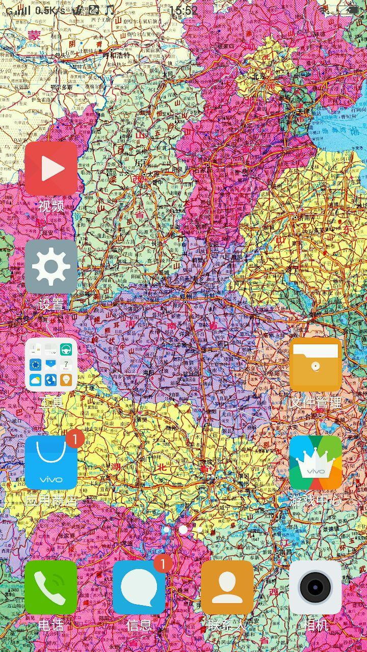 高达一亿像素的中国地图 极适合做桌面!