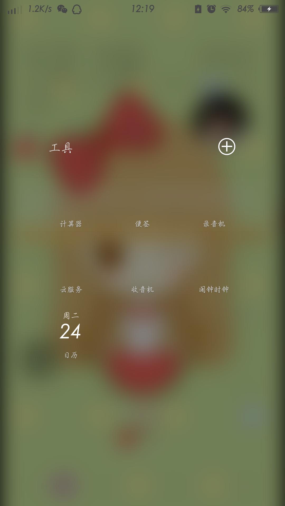 版块 69 v粉玩机 69 手机主题 69 【xplay】超萌鬼小妞《全局透