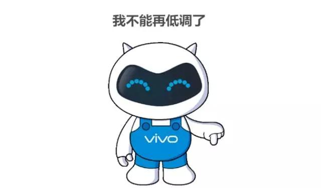 小v vivo手绘图