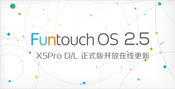 FuntouchOS_2.5_X5ProD_613x314.png