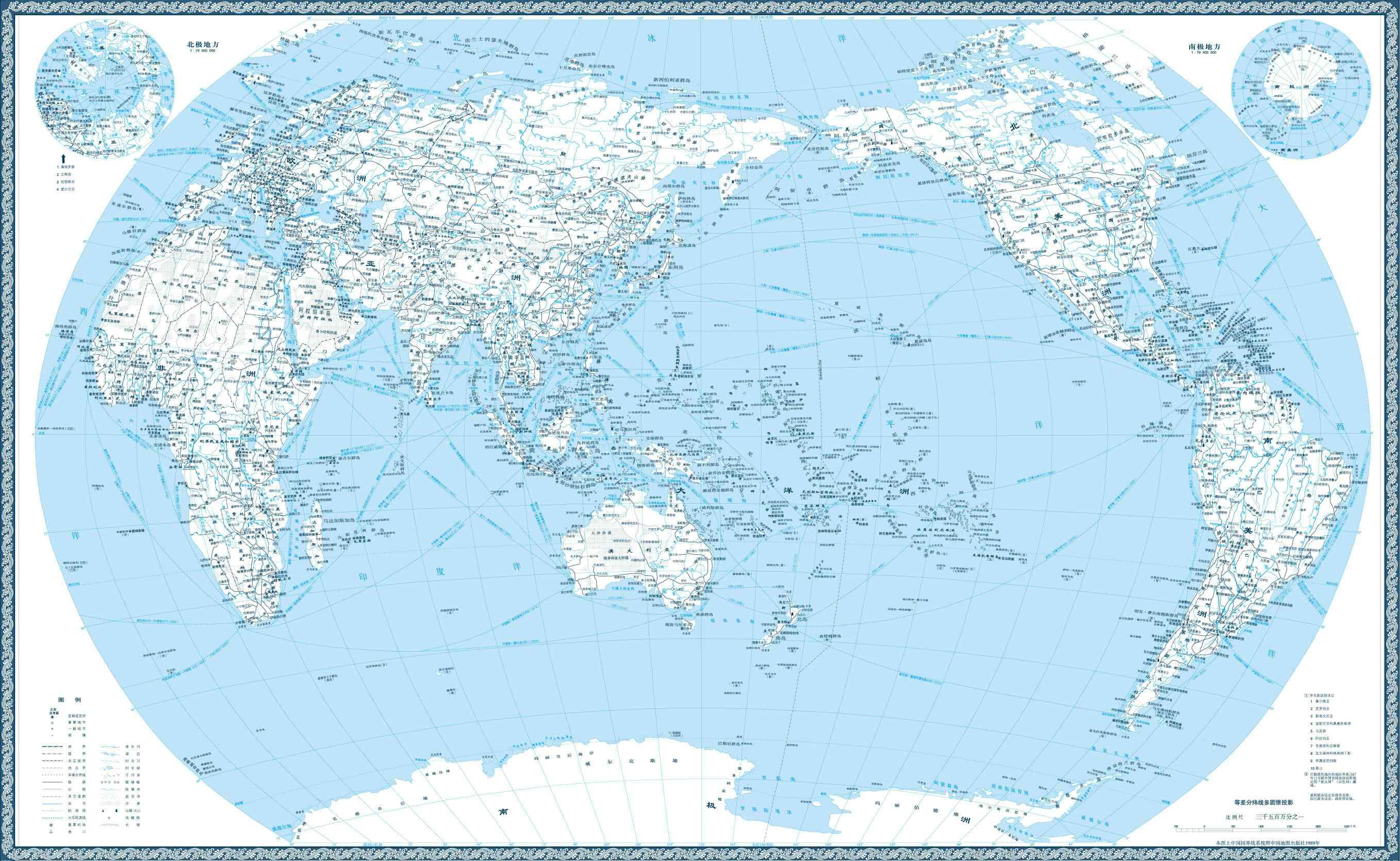 世界地图高清版