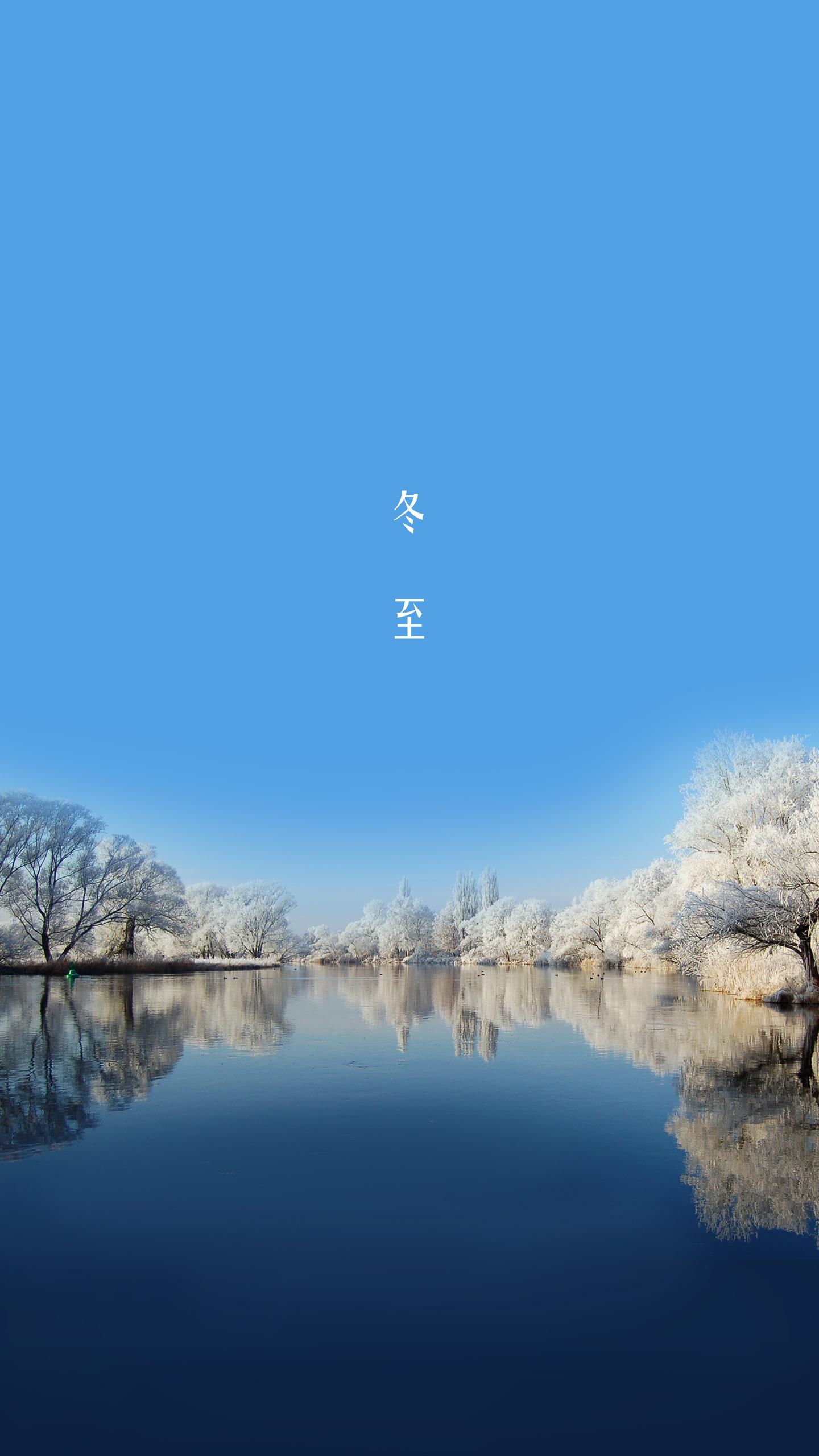 壁紙 風景 攝影 桌面 1440_2560 豎版 豎屏 手機