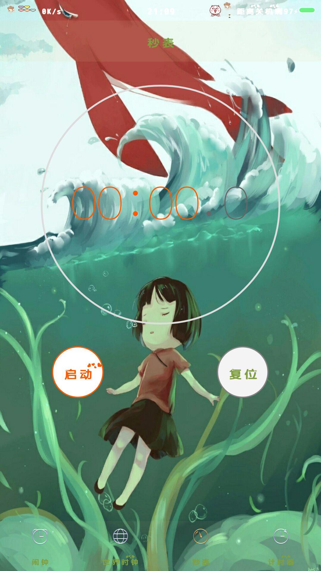 大鱼海棠-手机主题-vivo智能手机v粉社区