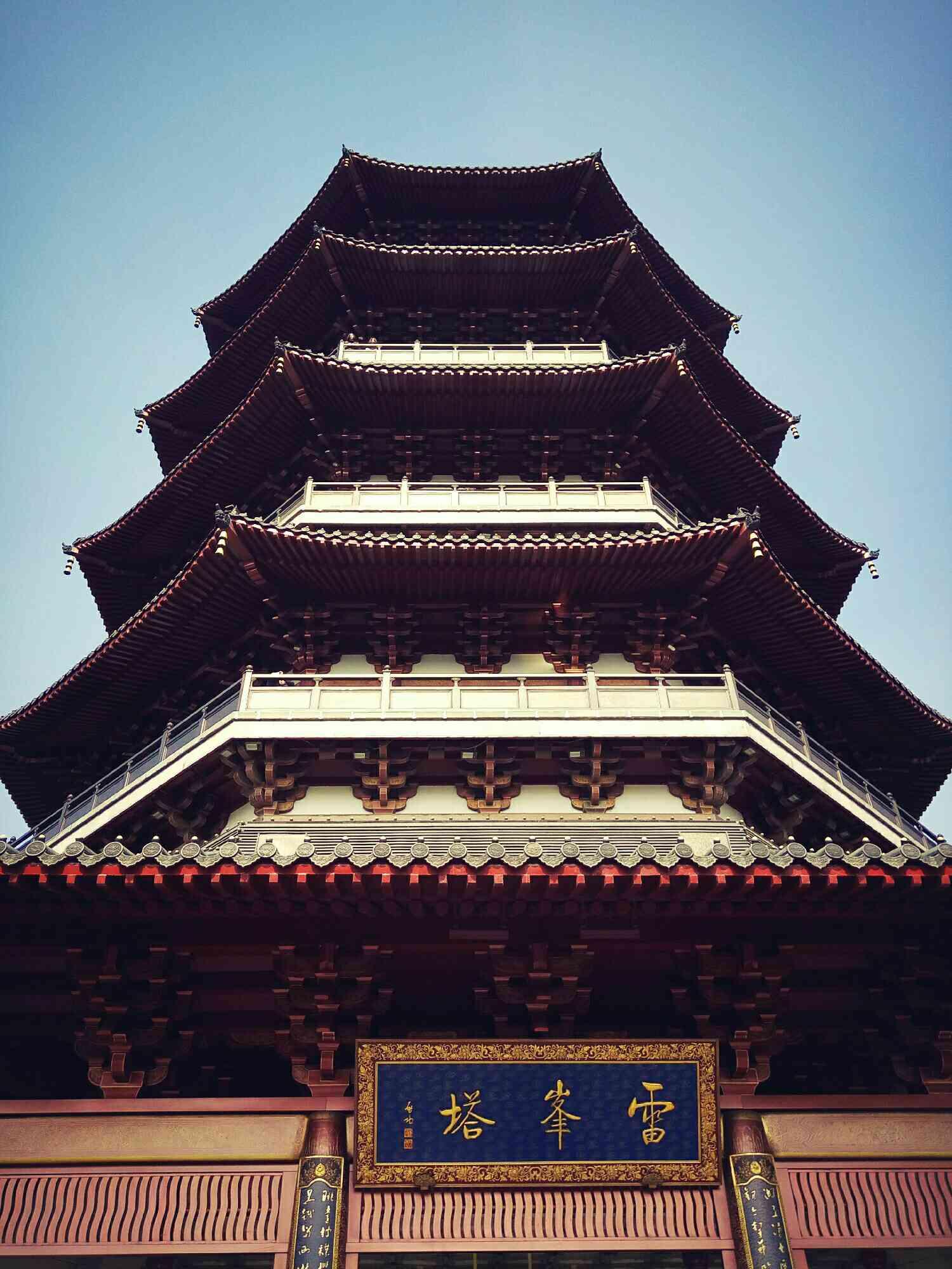 [x6d]杭州西湖,雷峰塔