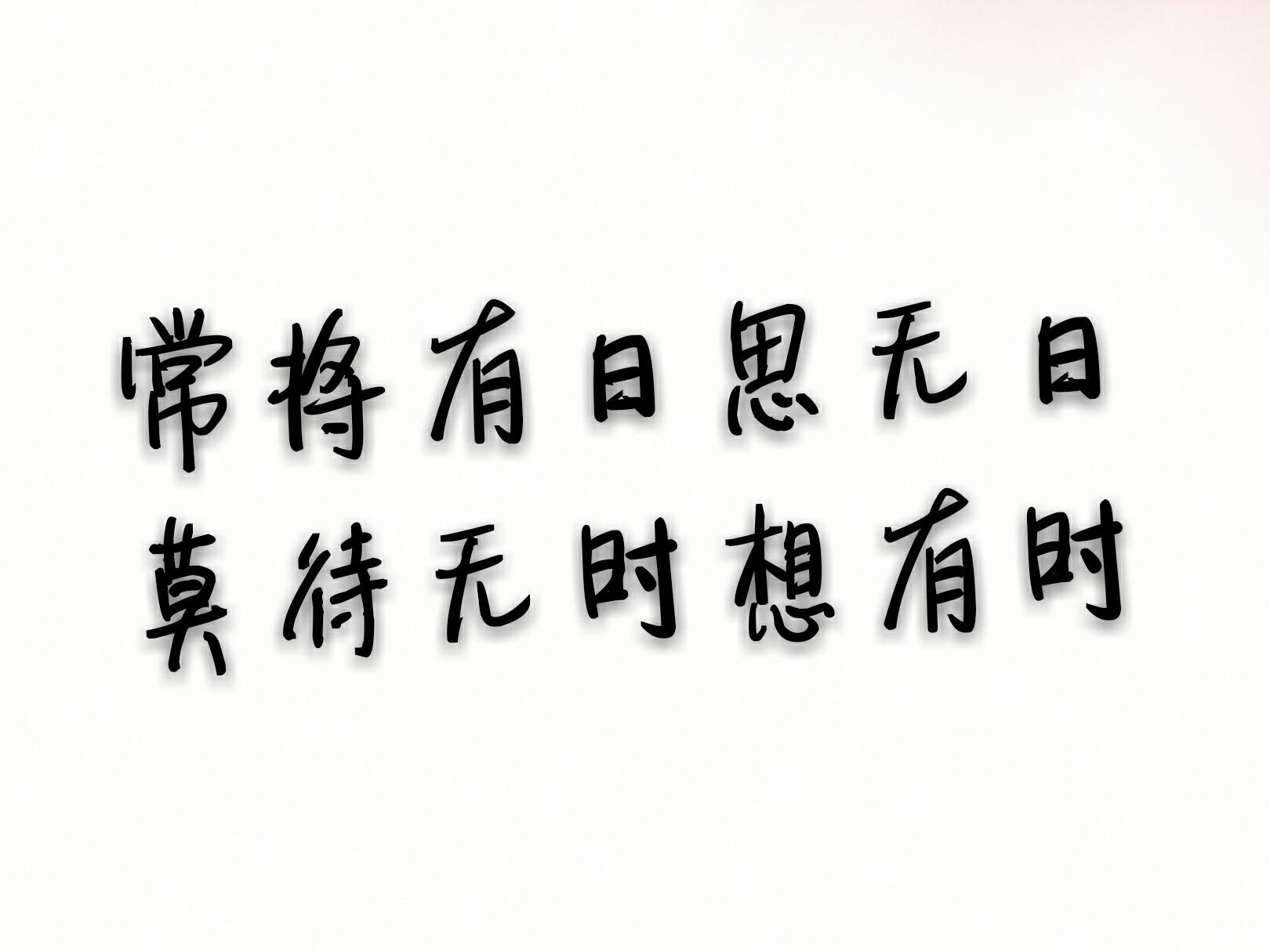 一句禅语一种人生名言