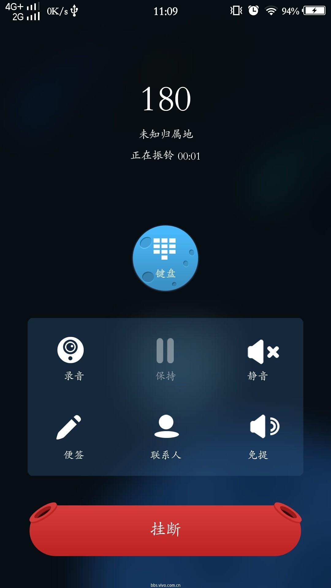 x7手机接电话界面挂断按钮太长,不好看