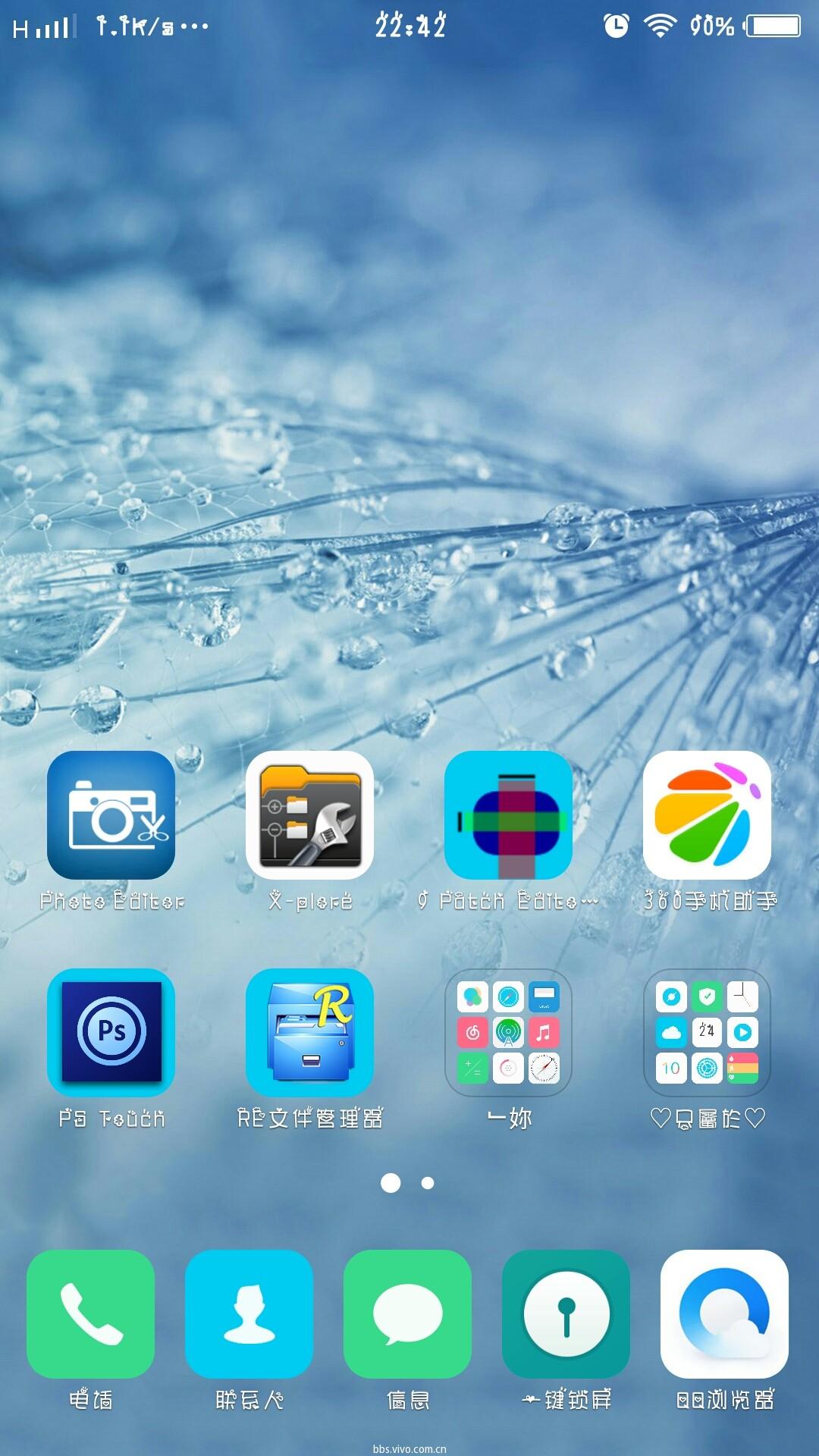 iOS 主题