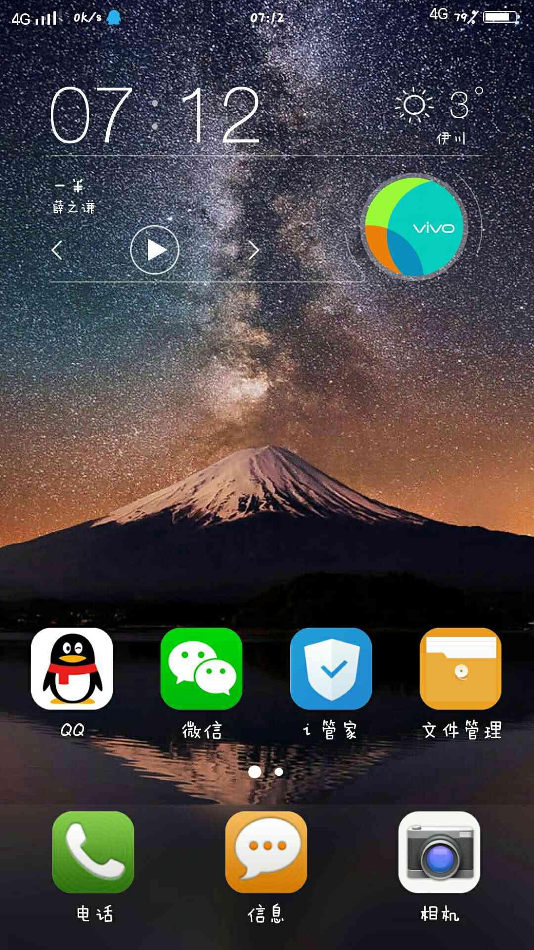 x7心电图信号 彩虹电池 自行车wifi