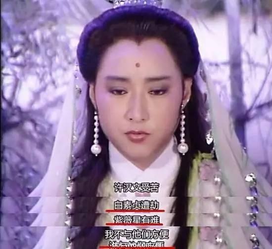新白娘子传奇之为什么只有许仕林才能救白素贞出塔图片
