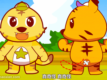 【难忘童谣】两只老虎