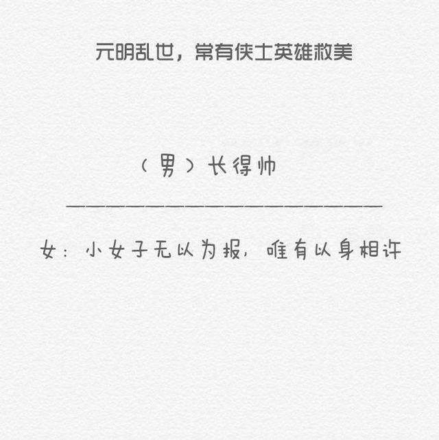 {null段子}.