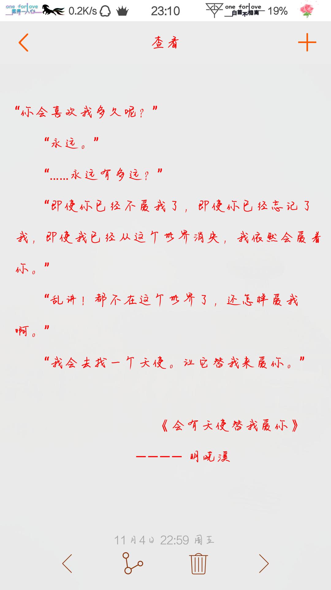 手写钢笔字体图片
