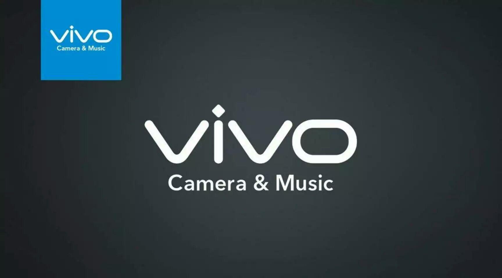 vivox9创意广告设计照亮你的美