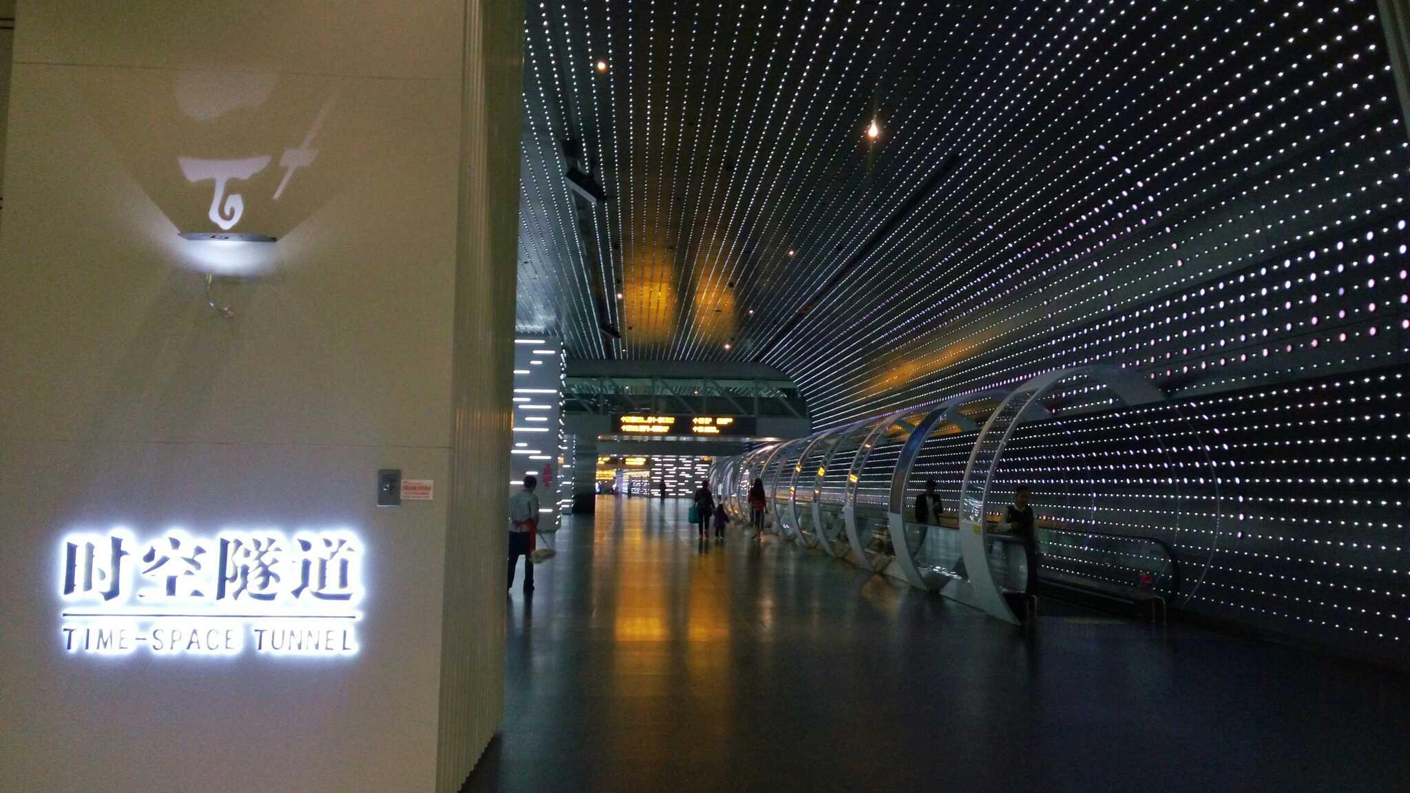 广州白云山飞机场,地铁里面的时光隧道