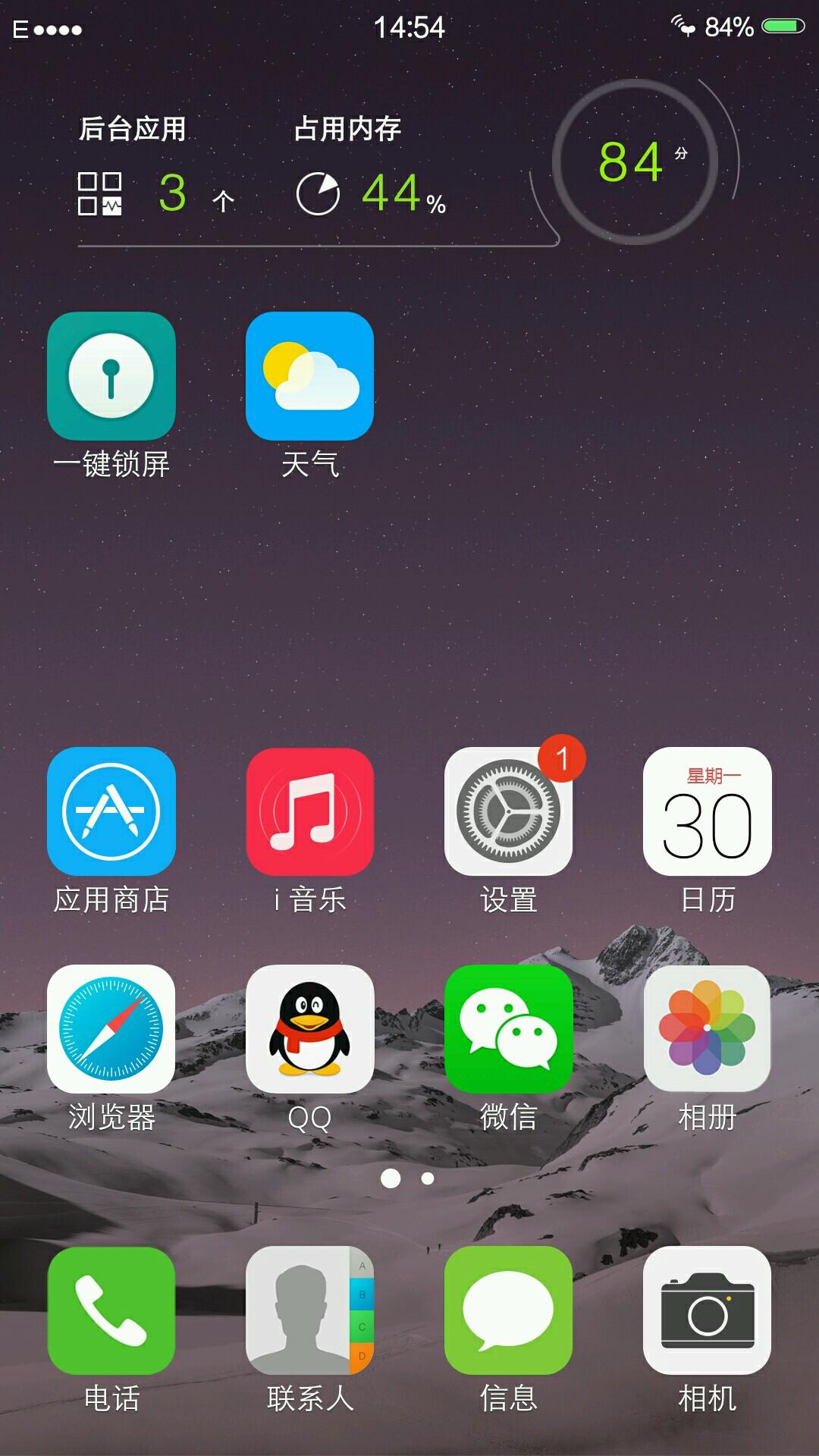 iOS主题