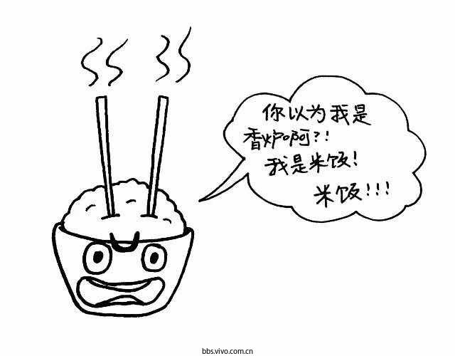 米饭简笔画简笔画