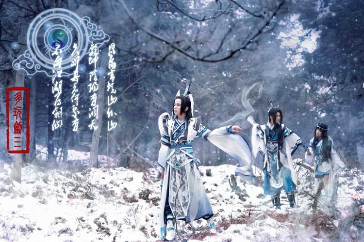 纯阳雪景手绘