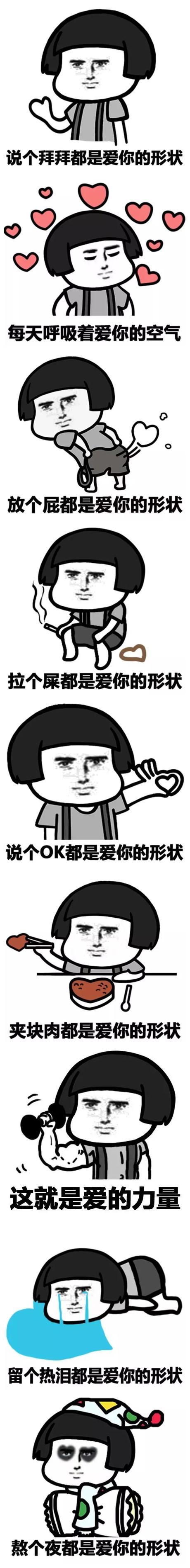 【资源组丨表情包】男/女朋友斗图专属图片