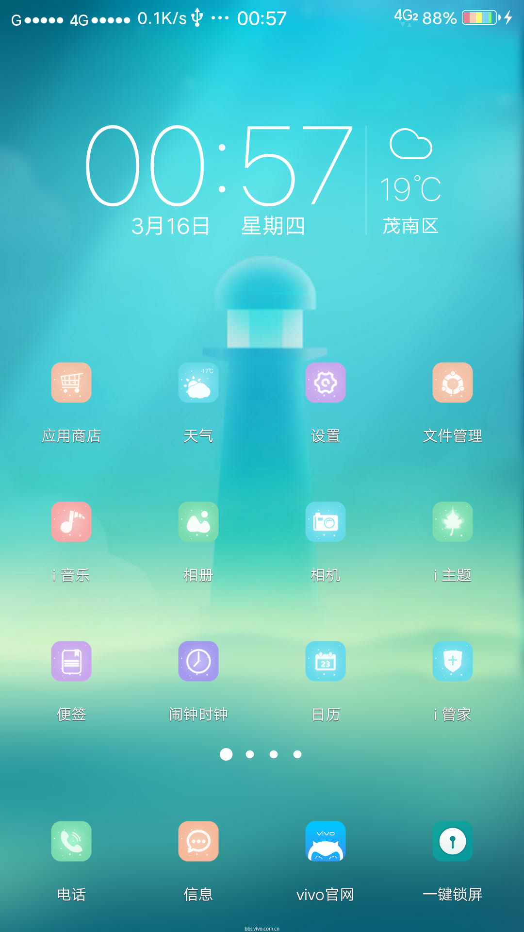 【x9】小清新(圆点信号 彩虹电量 小图标 透明状态栏)