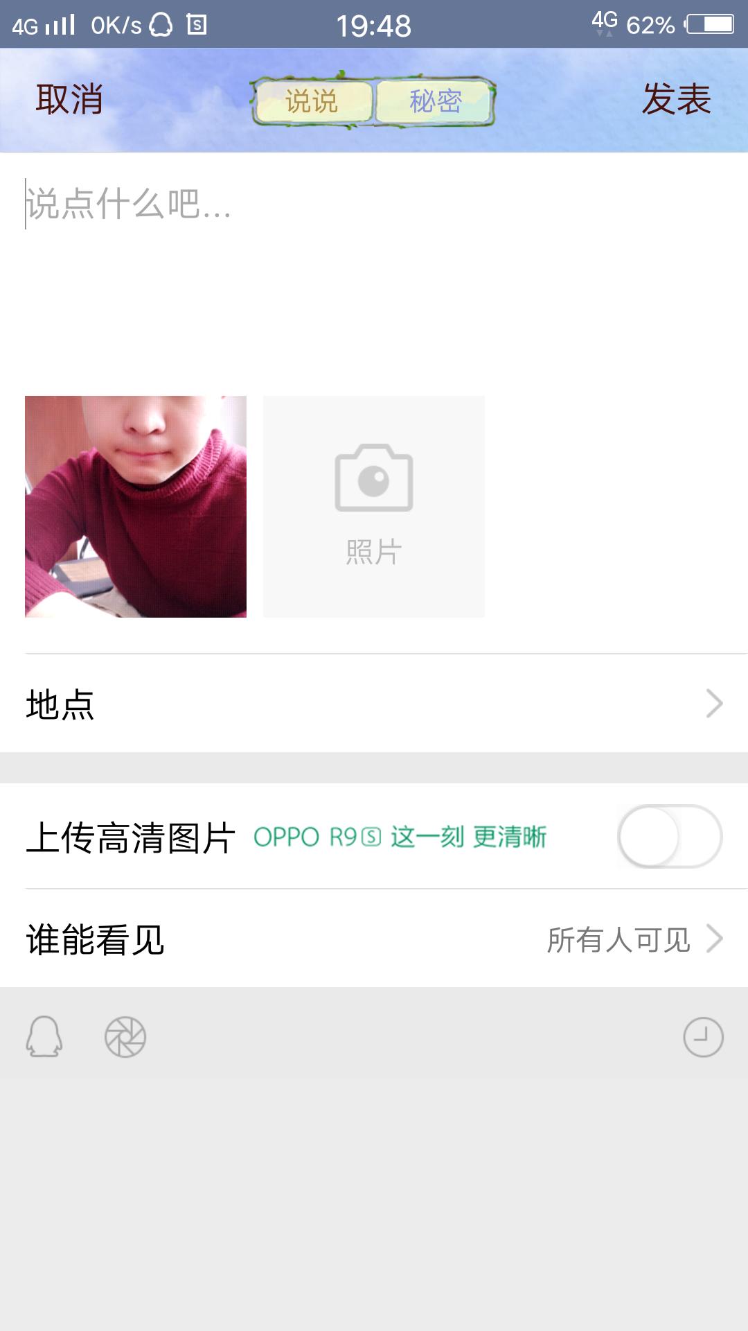 这是怎么回事,vivo手机给oppo打广告图片