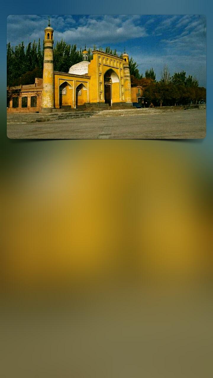 喀什艾提噶尔风景区