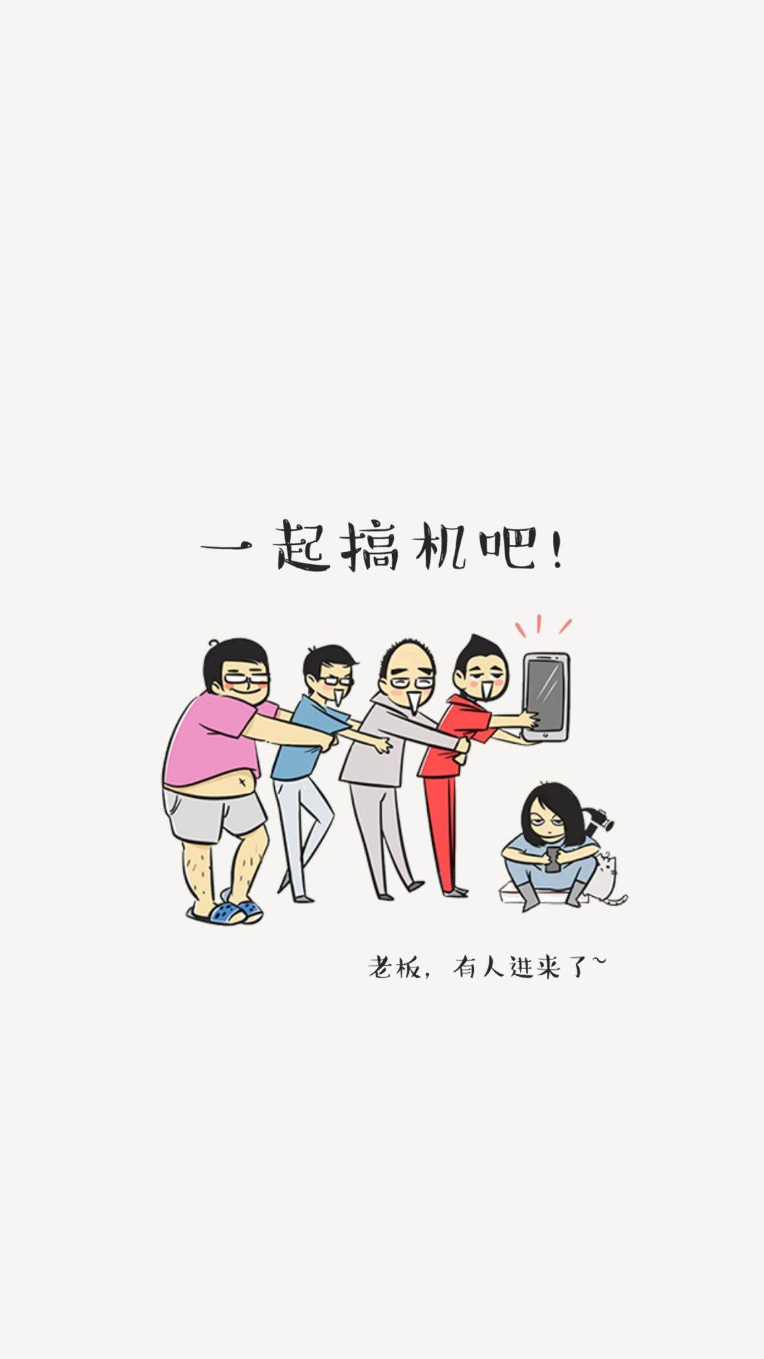手机锁屏壁纸-资源分享-vivo智能手机v粉社区