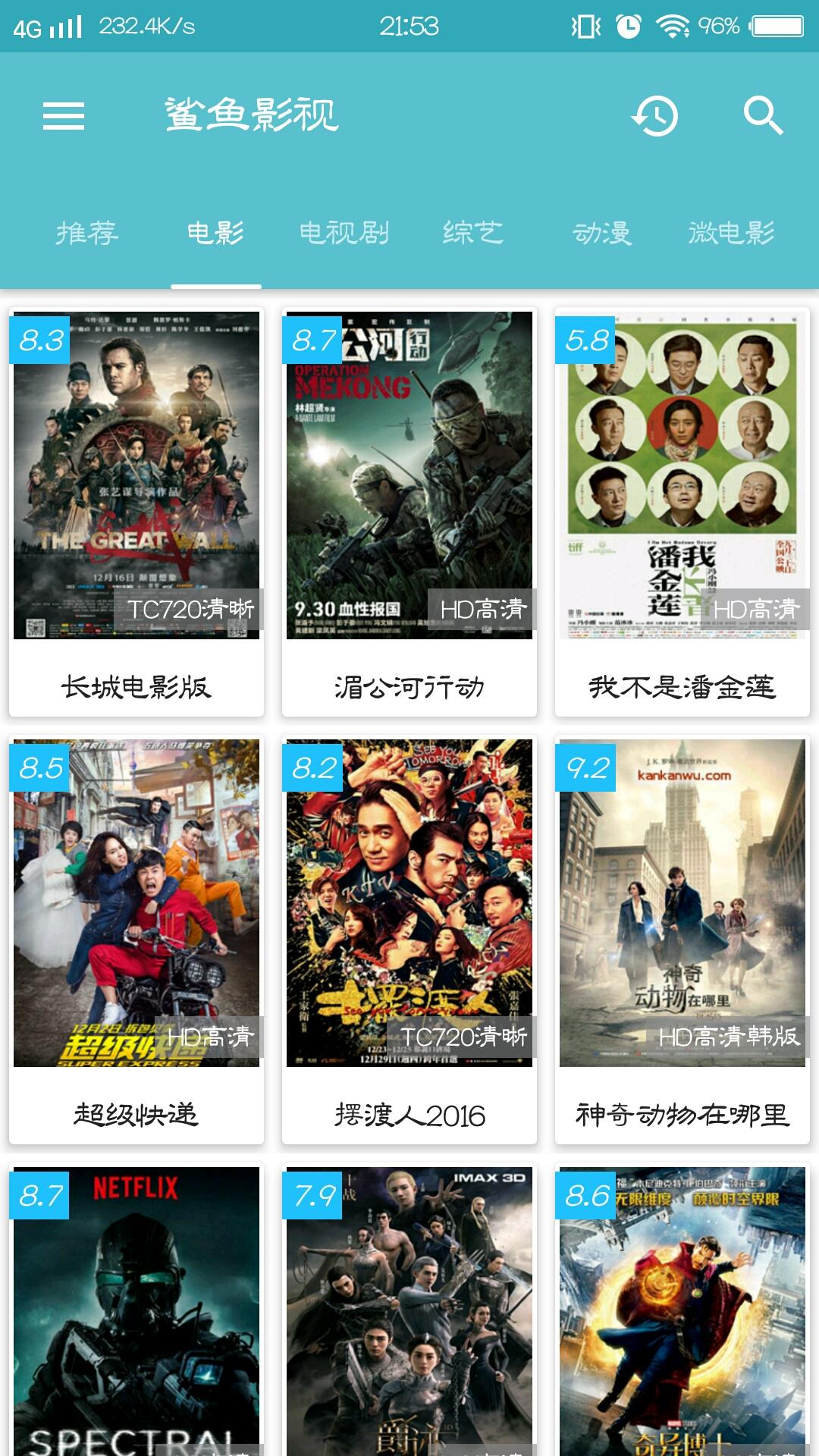 鲨鱼影视v3.2.7最新版_红蜻蜓论坛香港彩票网