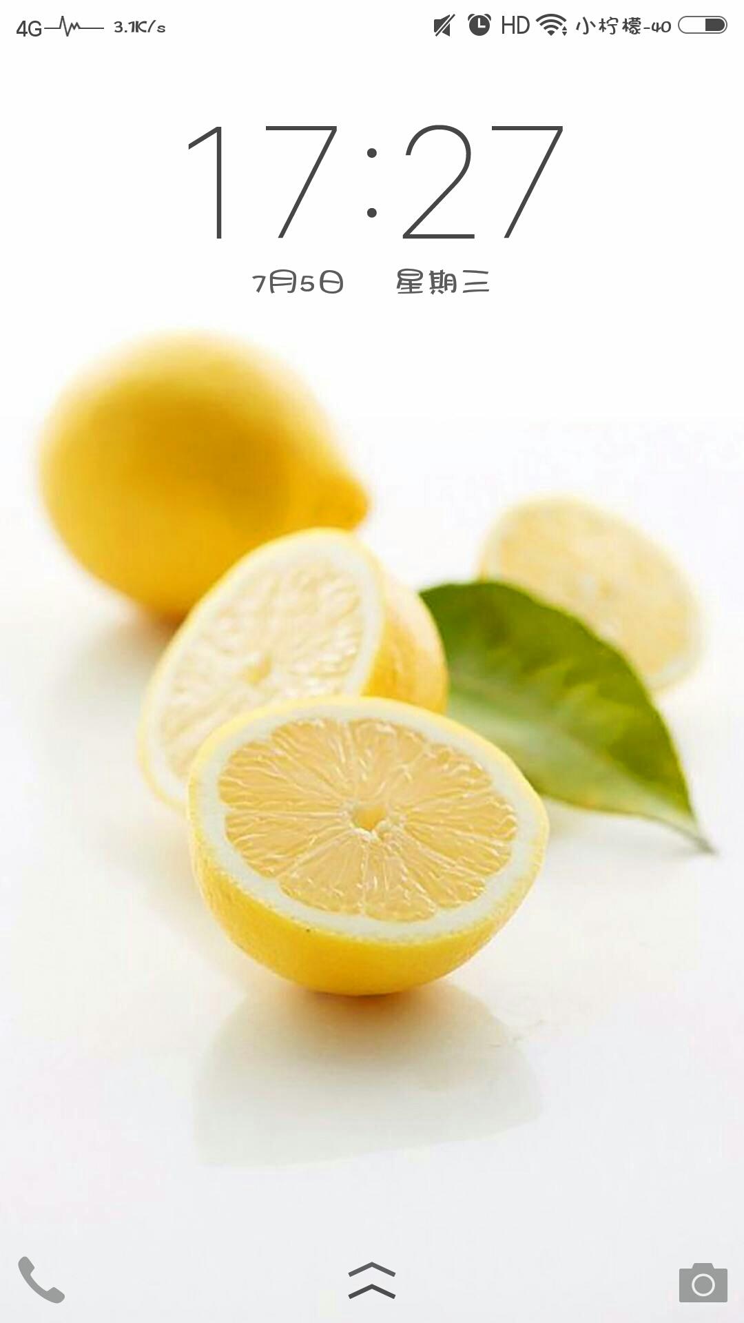 【v粉主题组】【x7】清新小柠檬
