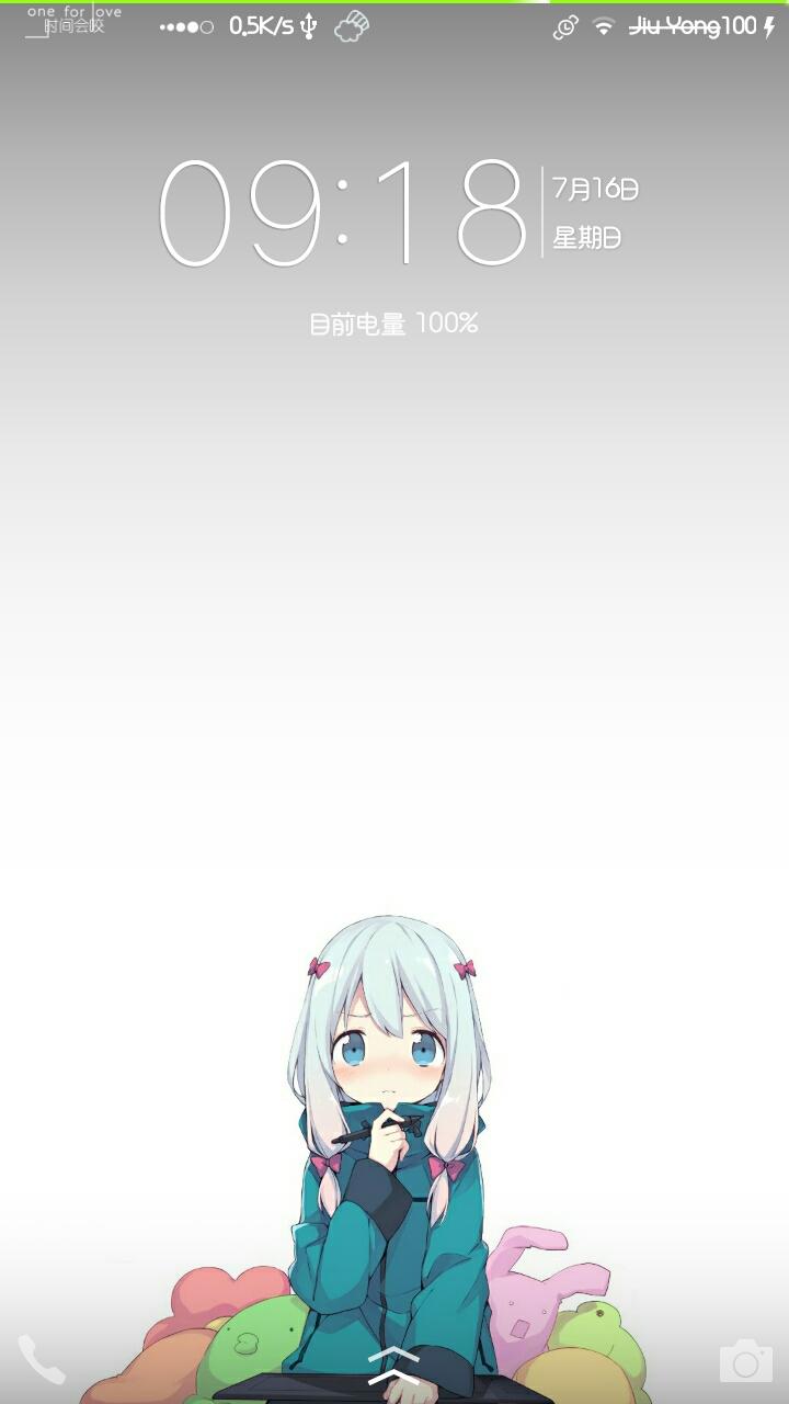 【y55a】埃罗芒老师